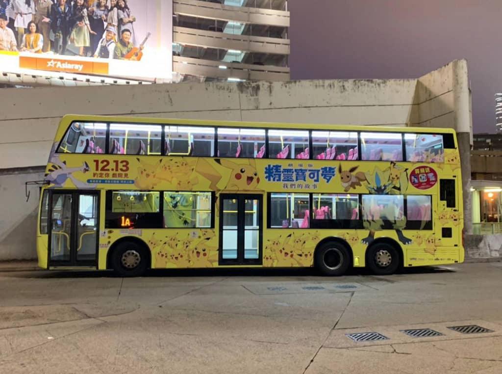 精靈寶可夢期間限定主題巴士 精靈寶可夢主題巴士由九巴1A變身而成。