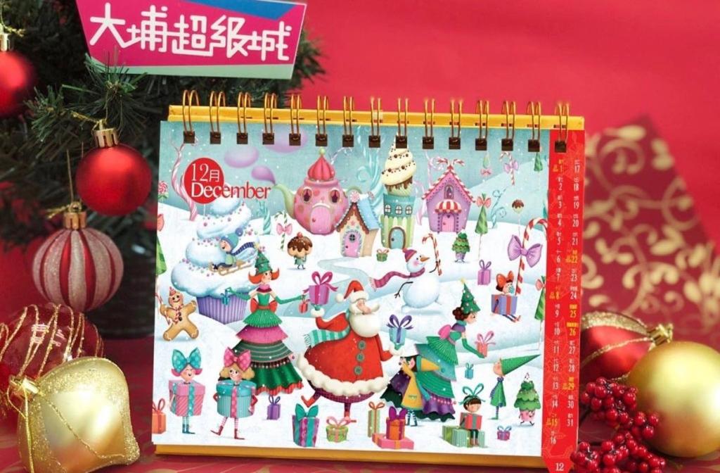 新地商場:聖誕童夢繪本之旅 新地商場x 瑪莉‧黛思邦絲別注版2019年月曆