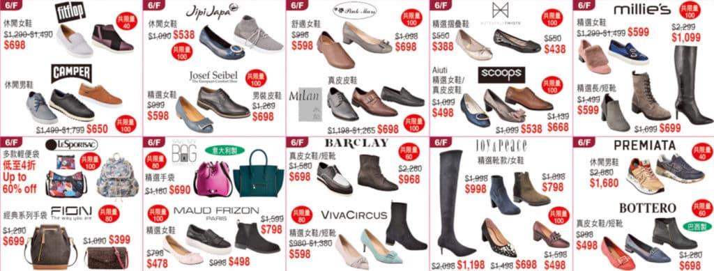 崇光百貨週年慶2018 (11月份) :手袋服飾鞋履優惠一覽 銅鑼灣店4