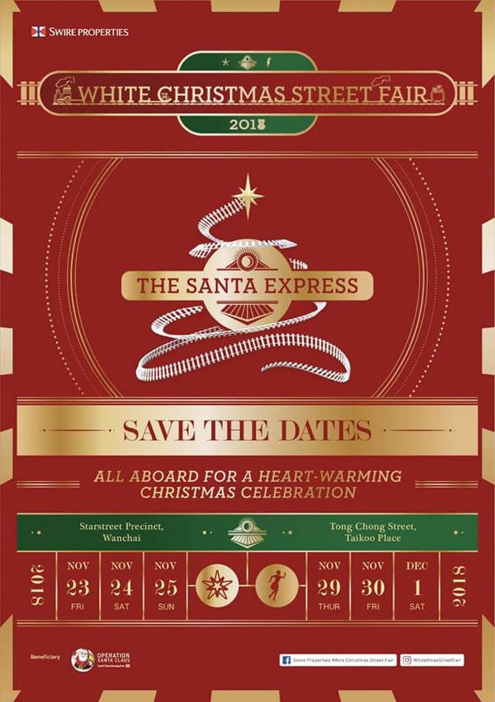 太古地產白色聖誕市集2018 2018太古地產白色聖誕市集,將於灣仔星街小區及鰂魚涌太古坊糖廠街舉行。
