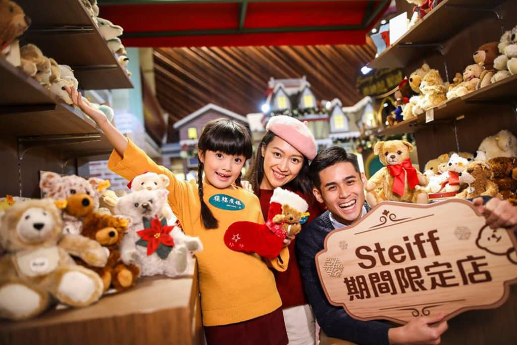 德福廣場:泰迪熊聖誕市集 泰迪熊粉絲不要錯過 Steiff 期間限定店。