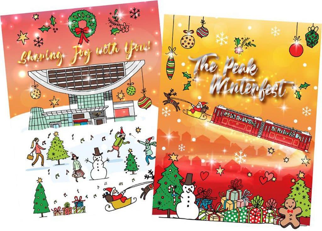 「山頂冬日聖誕」聖誕裝置展覽 遊客可免費換取由 Mariko Jesse 設計的限量版明信片。