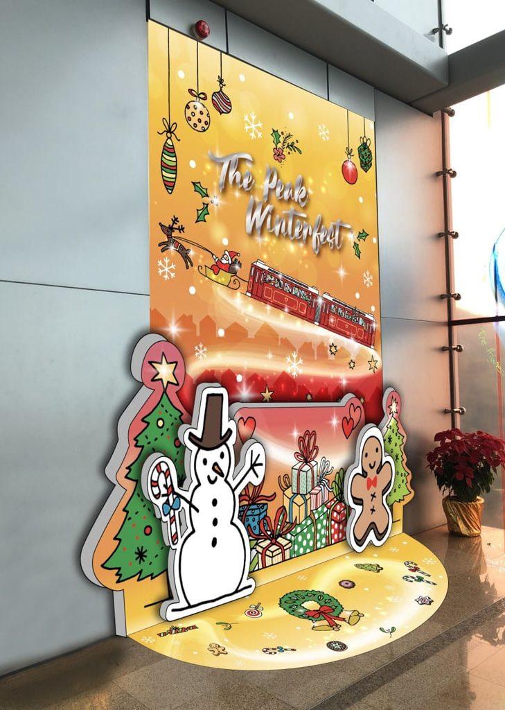 「山頂冬日聖誕」聖誕裝置展覽 凌霄閣各層分別佈置了充滿聖誕氣氛的主題拍照區。