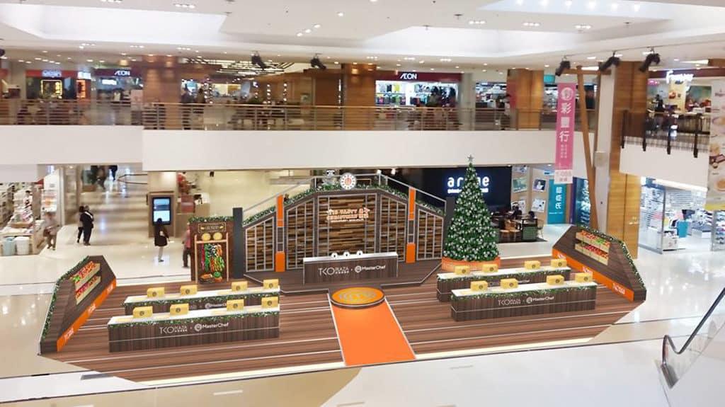 將軍澳廣場xMasterChef :TIS TASTY CHRISTMAS 趣「味」聖誕 將軍澳廣場聯搭建了 MasterChef 烹飪節目實景。