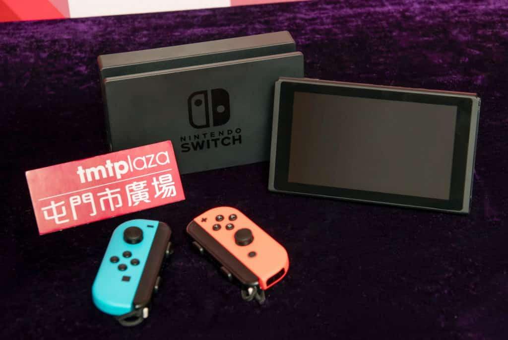 屯門市廣場:「我們的30年」購物優惠 Nintendo Switch