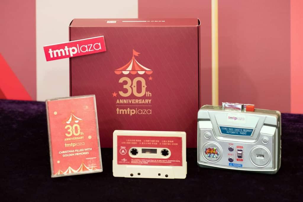 屯門市廣場:「我們的30年」購物優惠 屯門市廣場 30 週年限量珍藏版卡式錄音機連卡式帶禮盒。