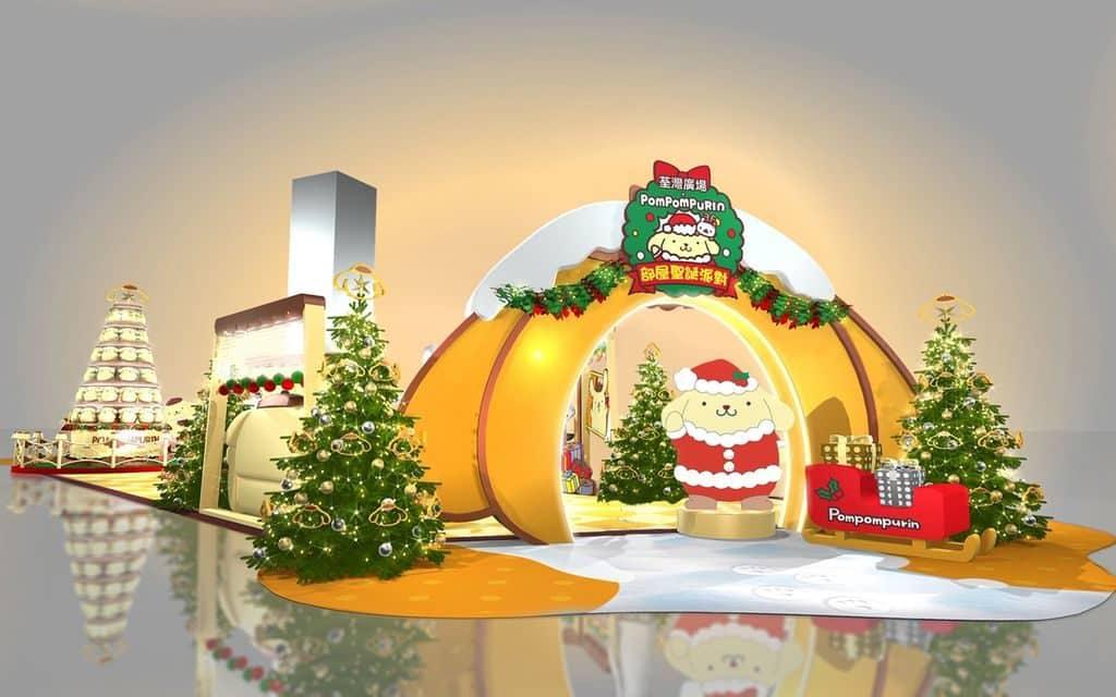 荃灣廣場:Pompompurin 部屋聖誕派對-「布丁」粉絲招手區