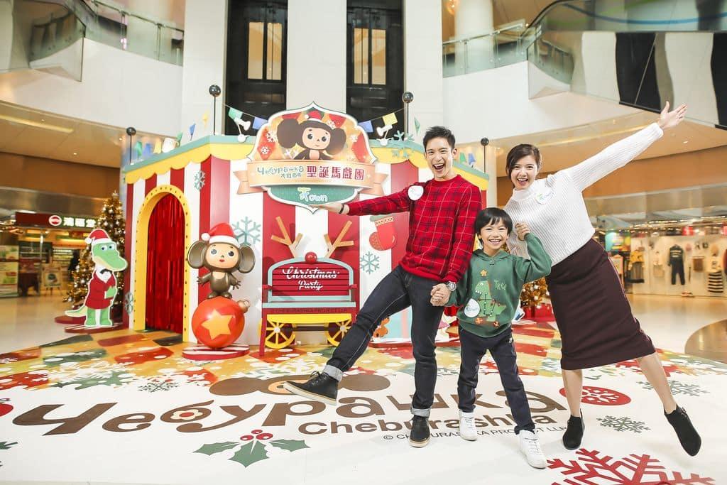 T Town 「大耳查布聖誕馬戲團」將於2018年12月1日隆重登場,演期至2019年1月2日。