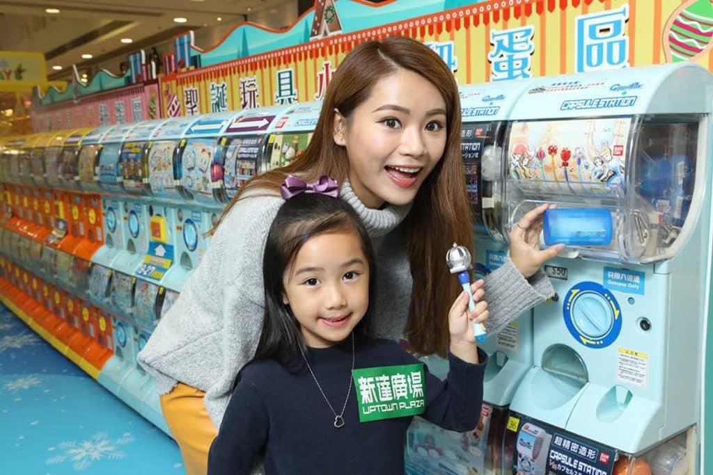 大埔新達廣場:聖誕玩具小鎮 新達廣場引入超過 100 款不同主題的扭蛋機。