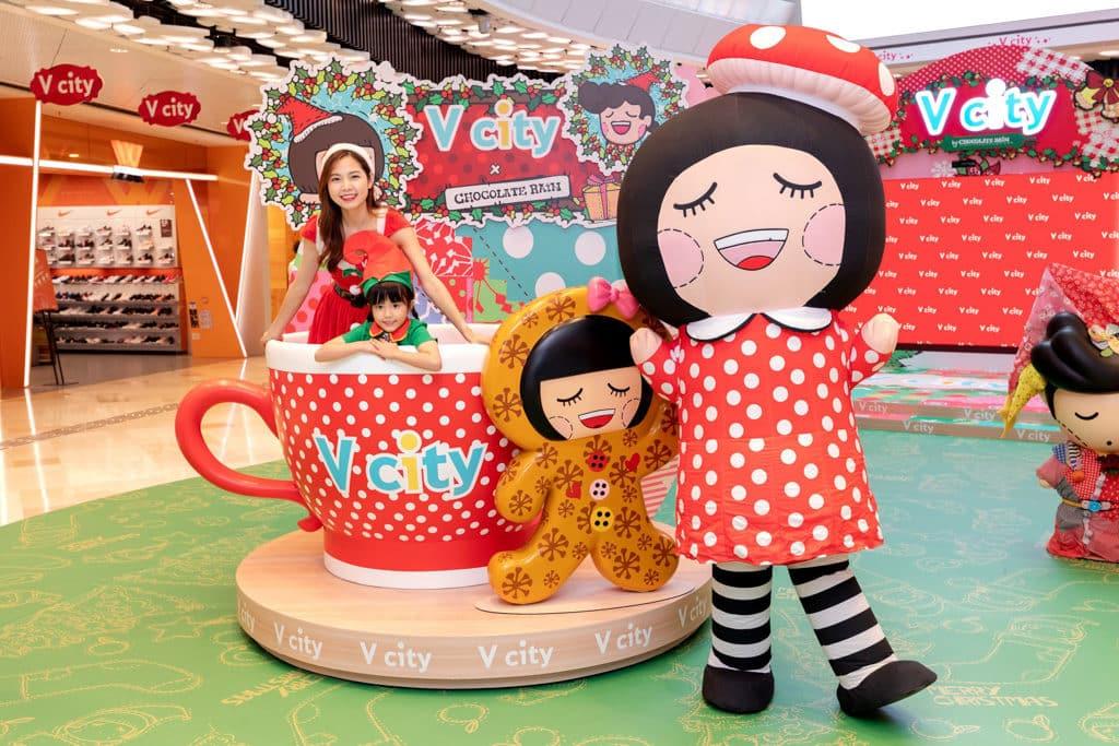 V city活動:Chocolate Rain聖誕禮物數碼基地 Chocolate Rain咖啡杯