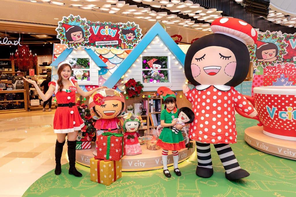 V city活動:Chocolate Rain聖誕禮物數碼基地 Chocolate Rain幸福森林小屋
