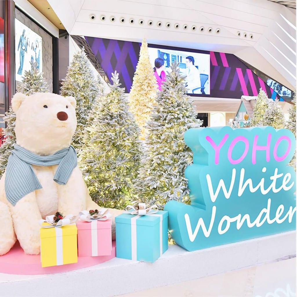 YOHO MALL:冰雪世界 YOHO White Wonders YOHO MALL「冰雪世界」築起逾 4,000 呎真冰雪樂園。