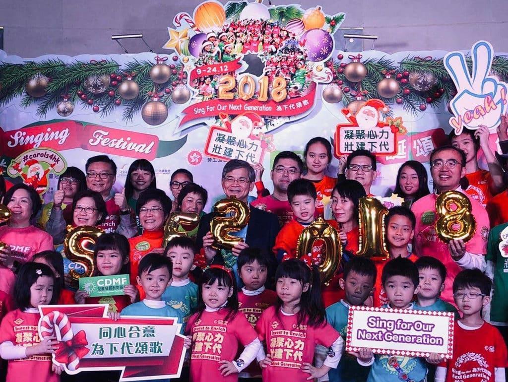 聖誕頌歌節2018|兒童發展配對基金舉辦 逾萬名社會各階層市民組成歌唱隊伍,遊走全港多區。