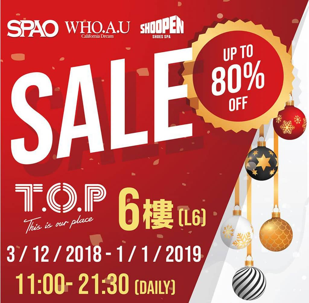T.O.P Bazaar:韓國品牌開倉