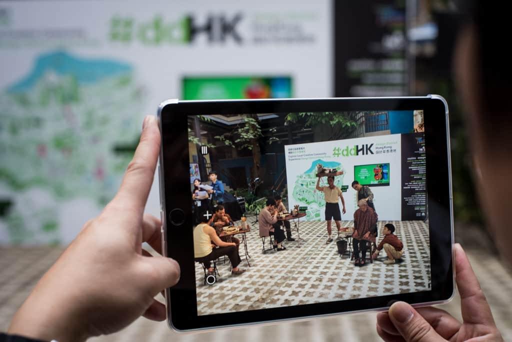 香港設計中心:「#ddHK設計#香港地」利用擴增實境(AR)技術重現灣仔舊生活景象。