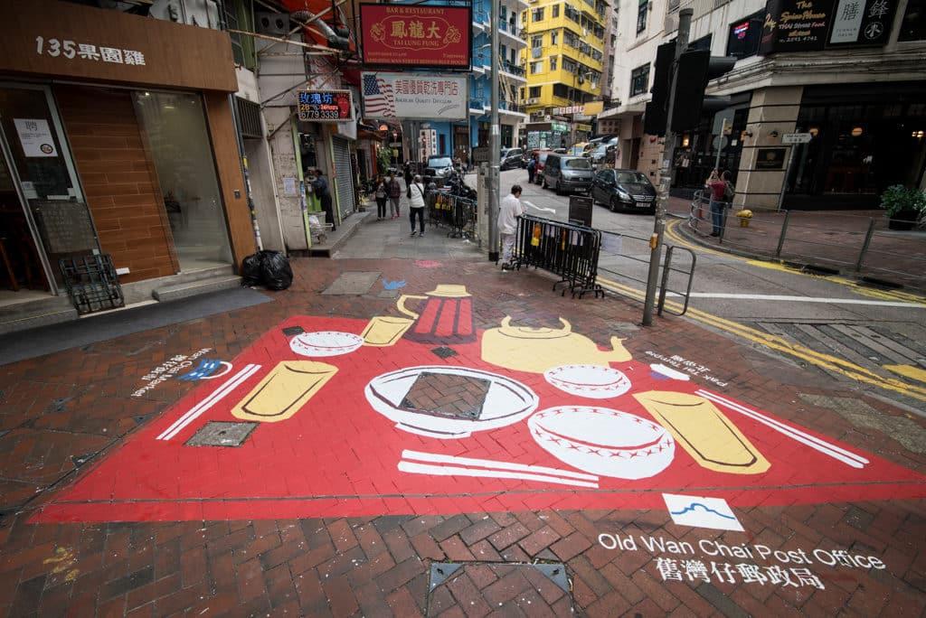 香港設計中心:「#ddHK設計#香港地」 石水渠街及附近舊區的路面創作