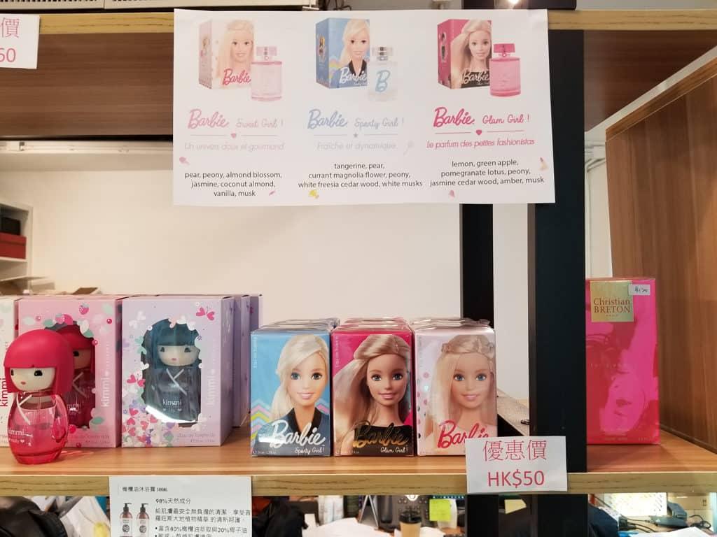 上環:歐洲護膚品保健用品開倉 Barbie 香水 50ml HK$20