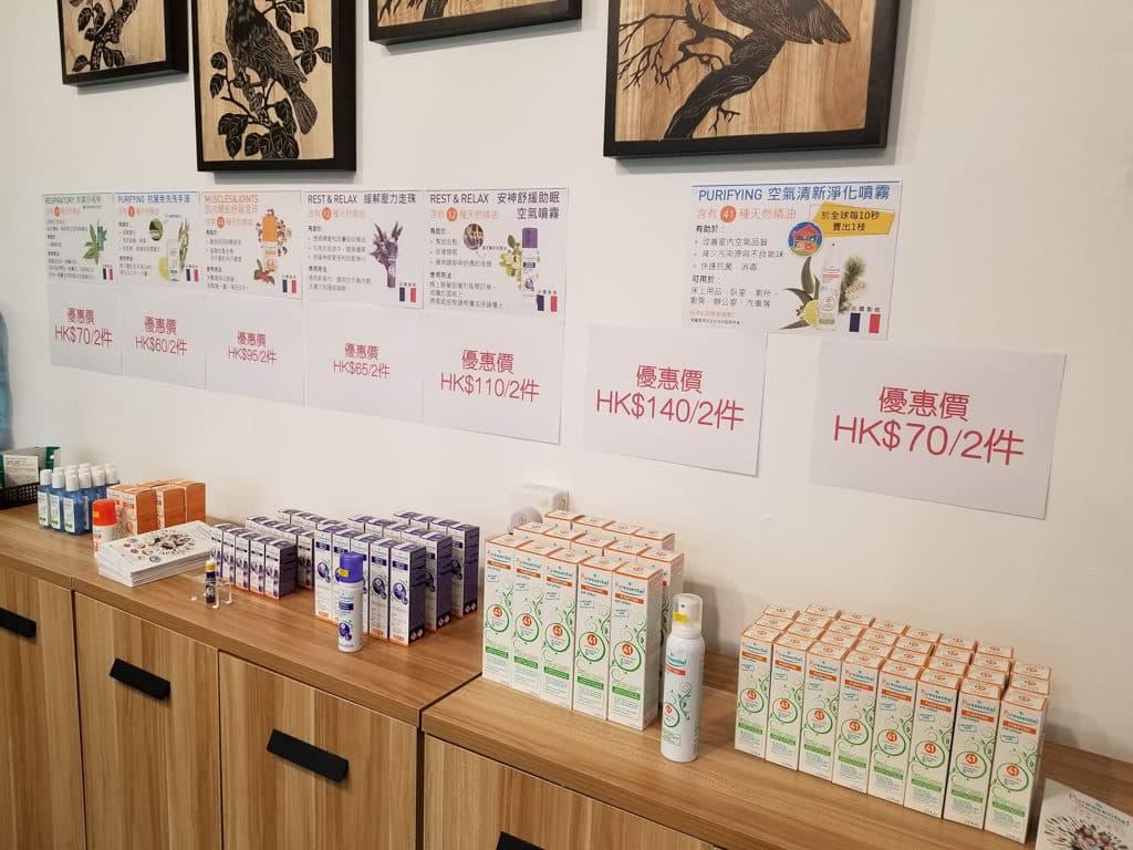 上環:歐洲護膚品保健用品開倉 法國藥妝品牌 Puressentiel 產品低至3折發售。