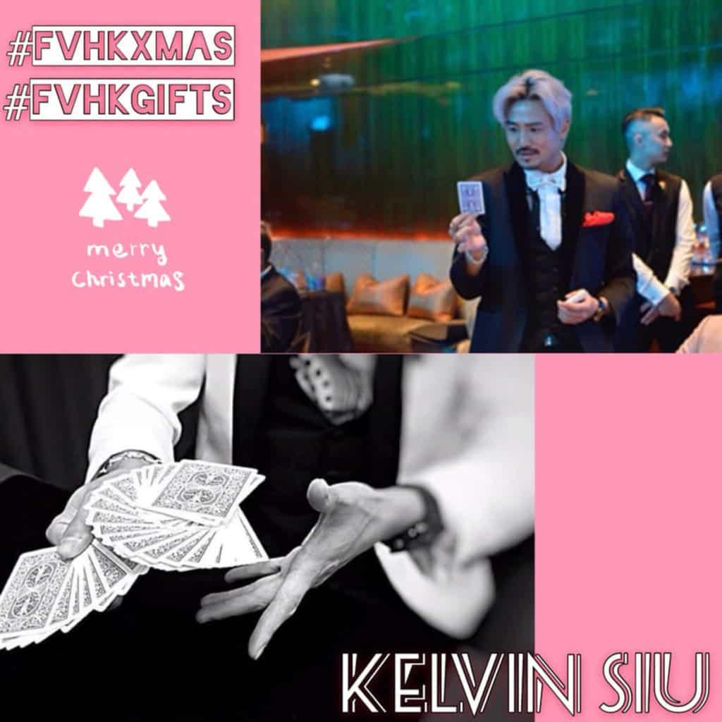 香港佛羅倫斯小鎮「紅粉聖誕」香港魔術師 Kelvin Siu