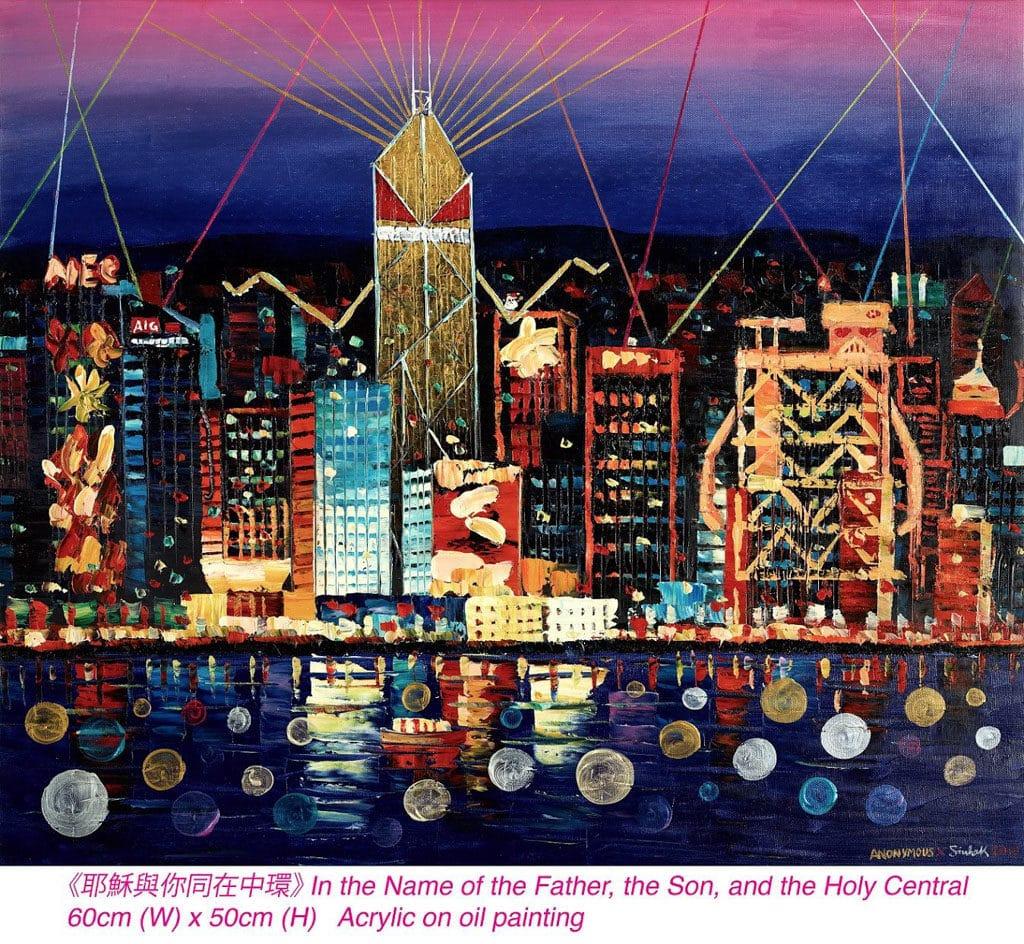 """海港城:""""Affordable Art Like"""" 小克二次油畫展 《耶穌與你同在中環》"""