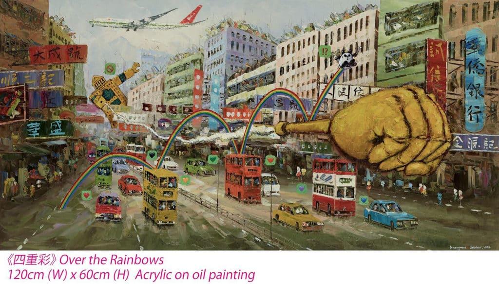 "海港城:""Affordable Art Like"" 小克二次油畫展 《四重彩》"