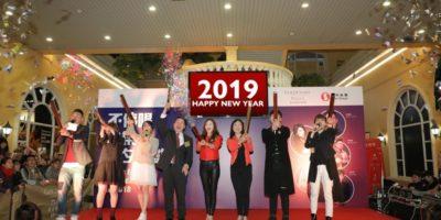 黃金海岸商場:Let's Party! Happy Sing 除夕音樂夜
