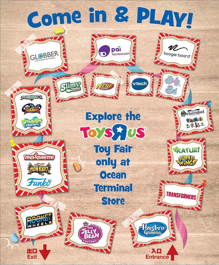"""海港城:玩具""""反""""斗城Toy Fair 2019 13個玩具商推出特色或最新玩具系列,並設立大型趣味裝置。"""