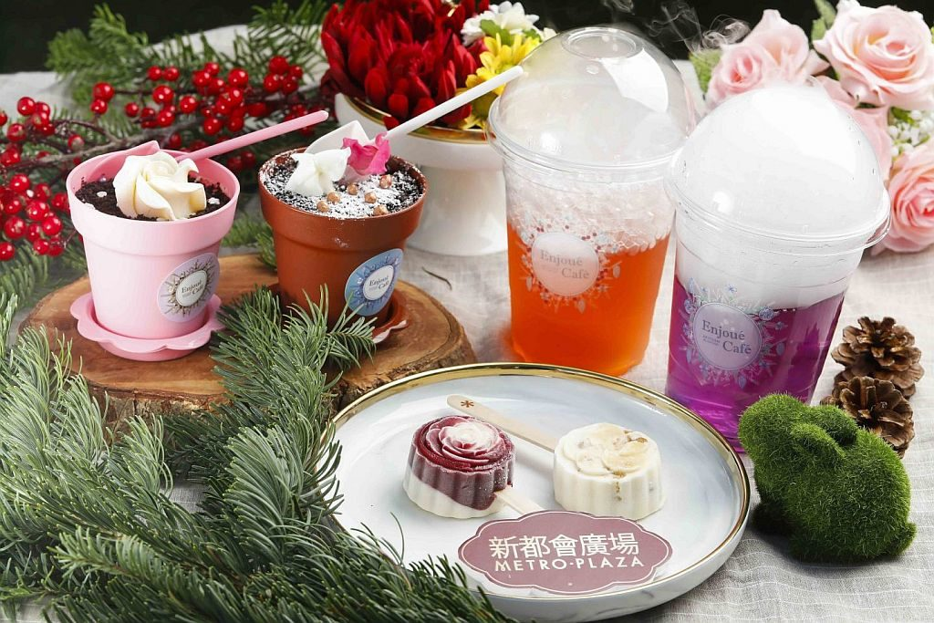 新都會廣場聖誕周末市集推介:Artisan Blossoms 首次聯乘 Lab Made 和 Nice Pops 合推聖誕期間限定的 「Enjoué Café」,提供全新限定餐單。