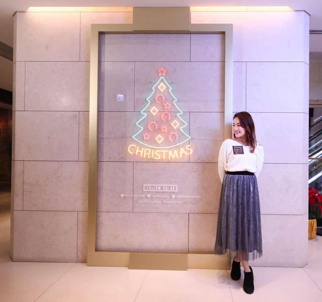 Nan Fung Place:綿綿聖誕·光影糖果世界 閃閃聖誕樹
