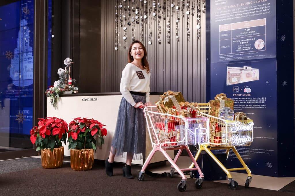 Nan Fung Place:綿綿聖誕·光影糖果世界 發光購物車