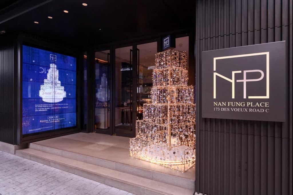Nan Fung Place:綿綿聖誕·光影糖果世界 Nan Fung Place 是南豐集團旗下位於上環的新商場。