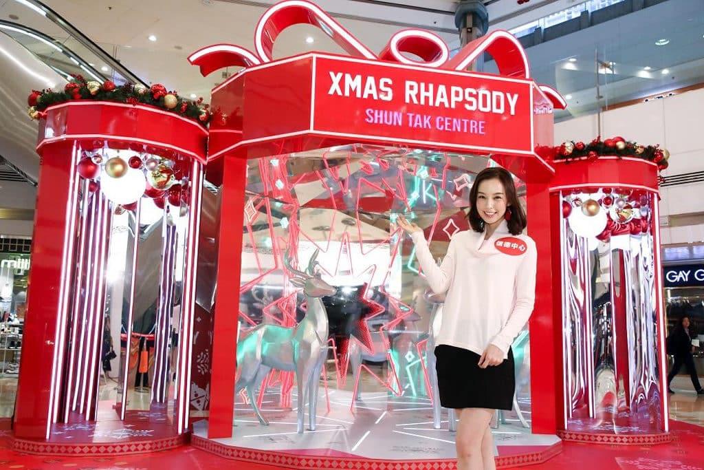 信德中心 「光影聖誕狂想曲」「光影聖誕狂想曲」特設 3 大光影特效專區。