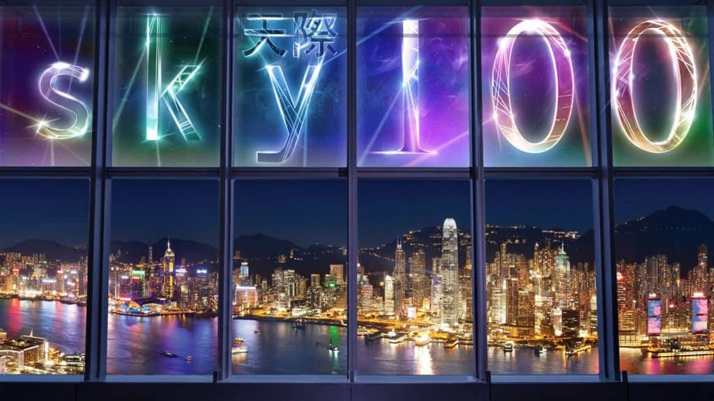 天際100:「歡慶在天際」節慶活動 Sky100 飽覽維港兩岸夜景。