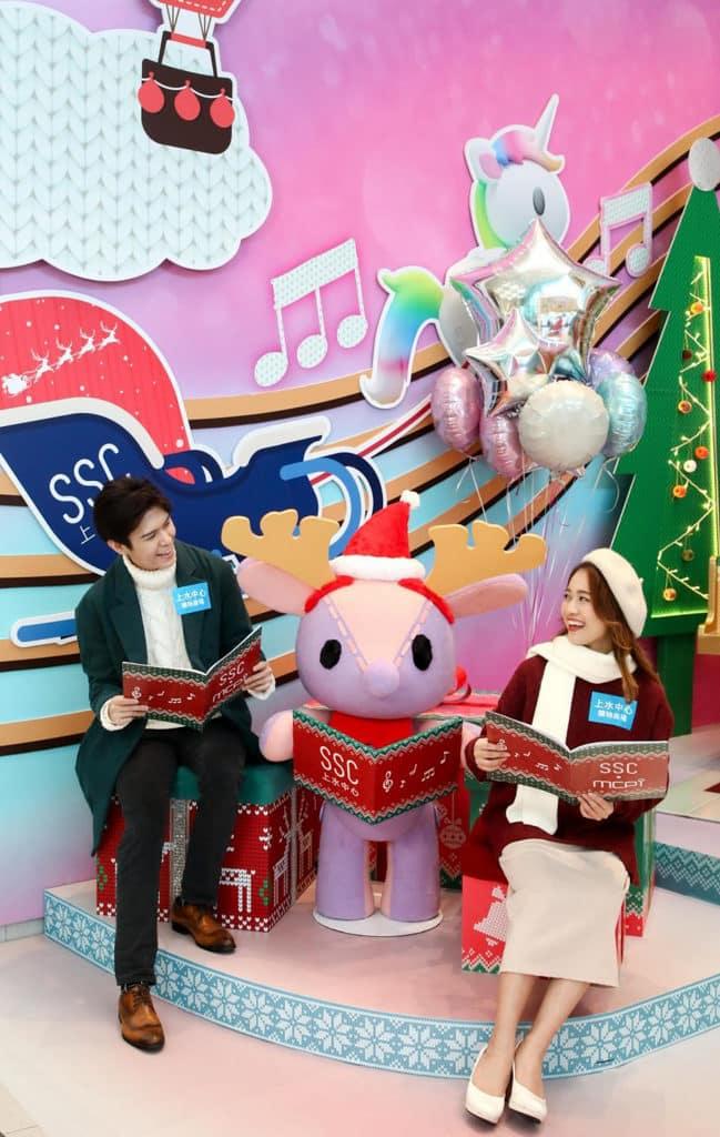 上水中心購物商場:「聖誕唱遊『布』佳音」聖誕布鹿率領彩虹獨角獸及一班動物布偶公仔來到上水中心購物商場。