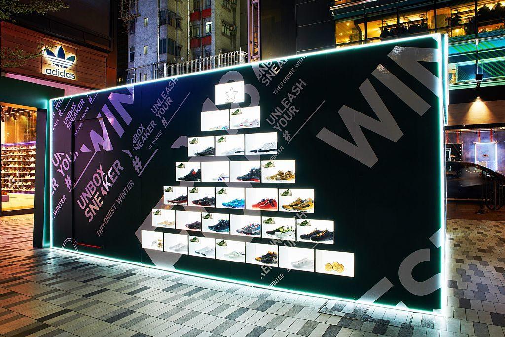 巨型鞋盒的另一面設有潮鞋 Sneaker Wall,展出多款 THE FOREST 獨有潮鞋「真身」。