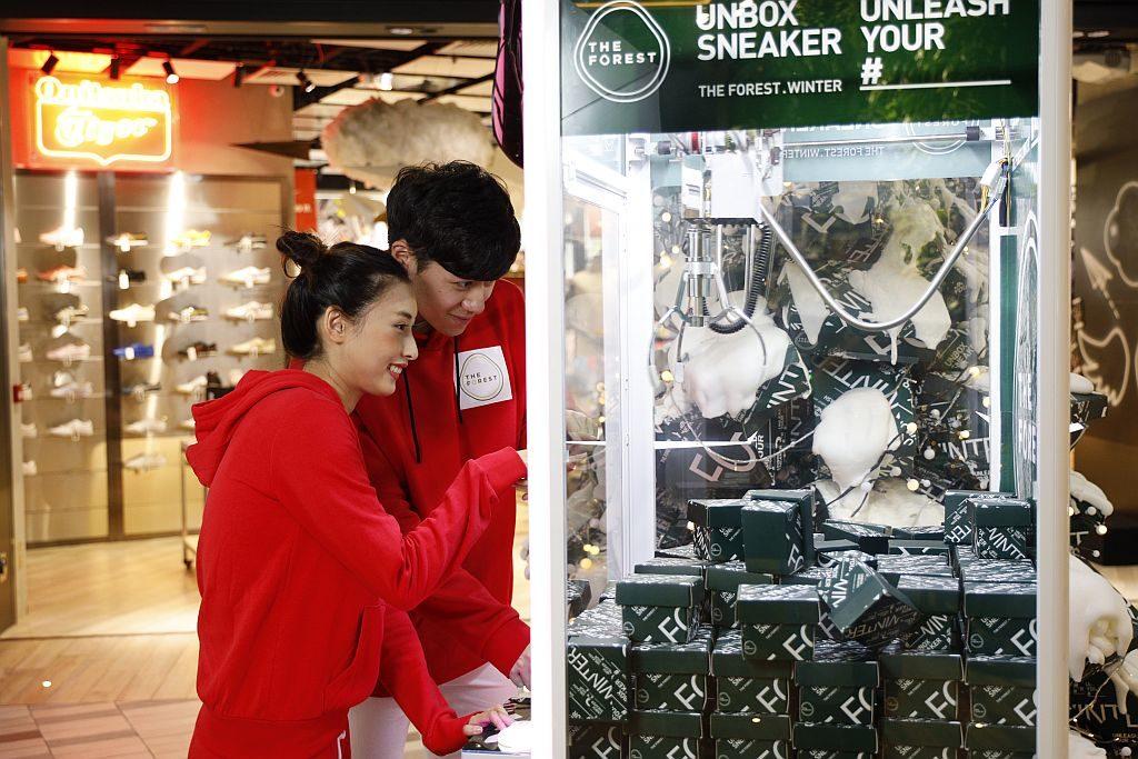 大家可在 THE FOREST 的「波鞋盒夾夾樂」機器中「夾出」一個個造型別致的迷你鞋盒,內藏太陽眼鏡、行李牌、或保溫瓶等精美禮品。