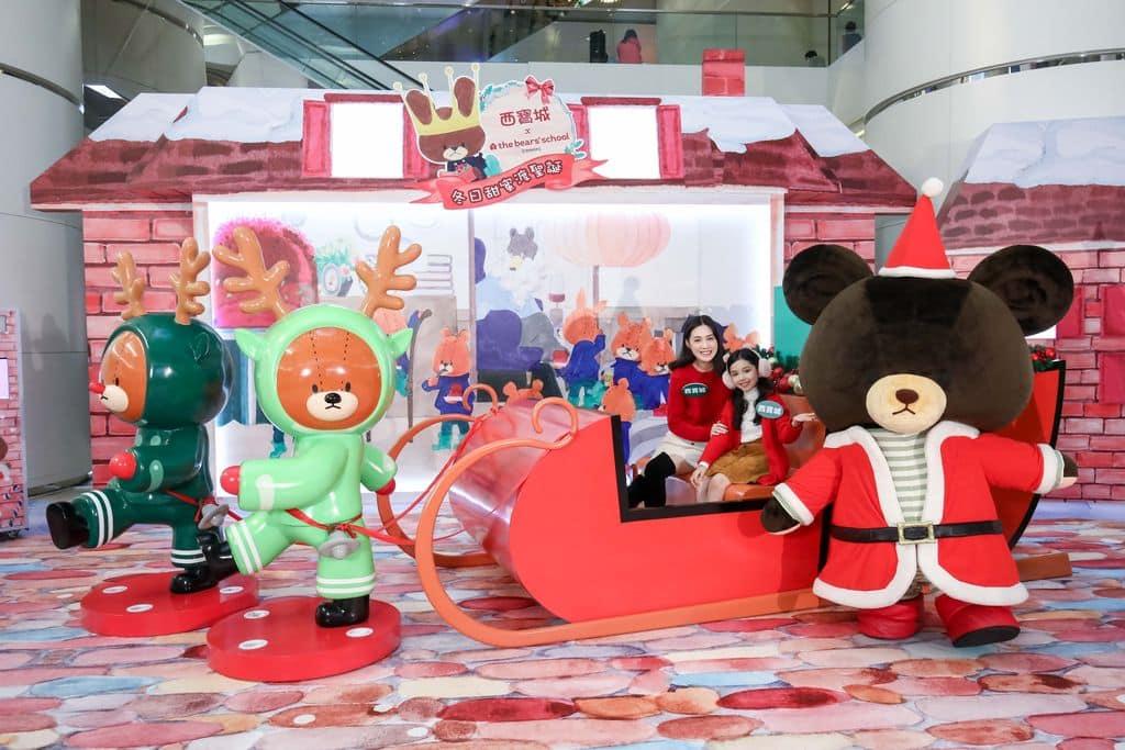 西寶城 x the bears' school 「冬日甜蜜渡聖誕」。