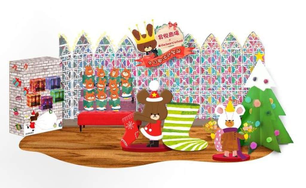 昇悅商場 x the bears' school 「冬日歡頌迎聖誕」。