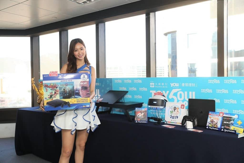 TOYSOUL亞洲玩具展2018 TOYSOUL推出會場購物優惠及展出多款即將推出 PS4 遊戲。