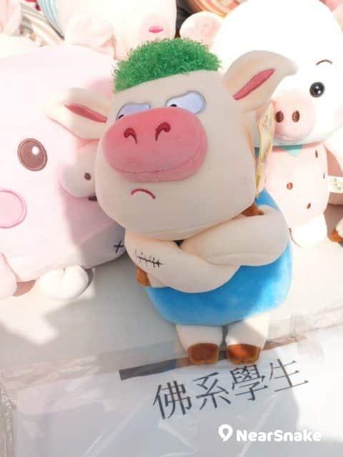 豬年年宵貨品: 一臉不滿的嬲嬲豬,該很適合女生發脾氣時送給男朋友。 (售價︰$88)