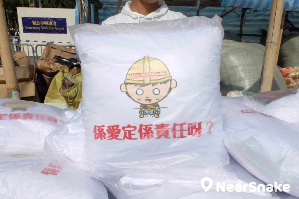 豬年年宵貨品: 看著這句說話,香港人的確會衝口回答! (售價︰$168)