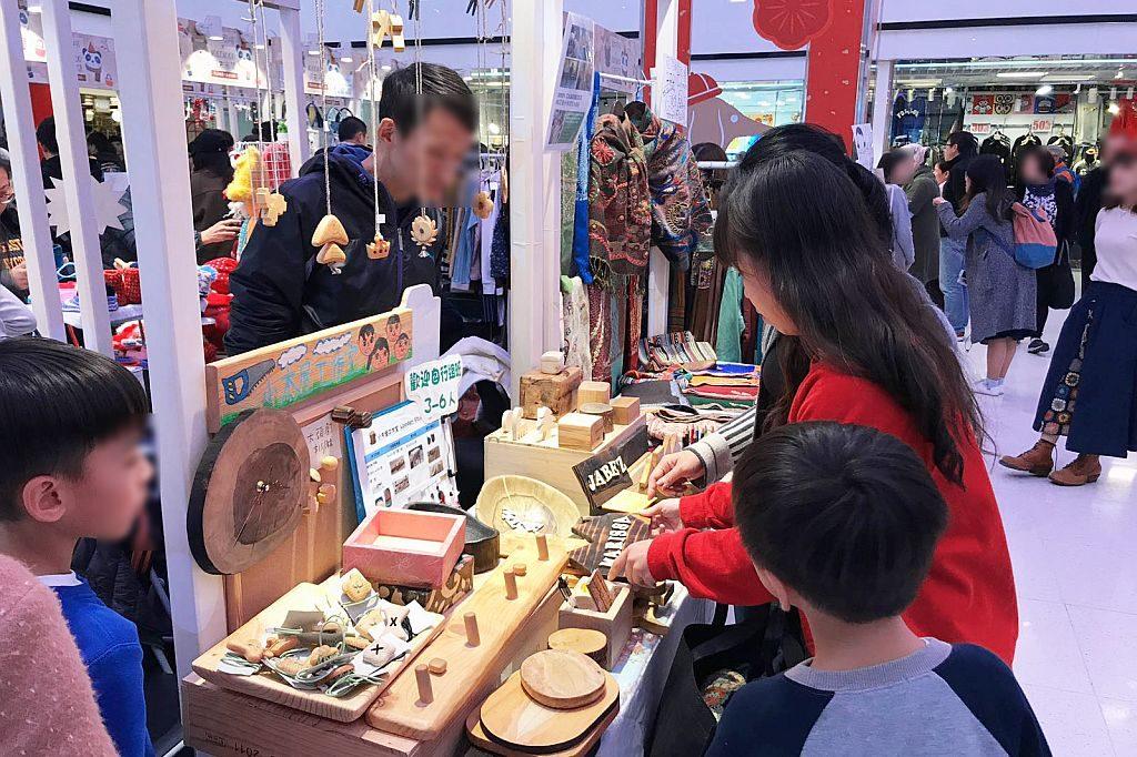 淘大商場:「暖戀冬日・創意設計」週末市集每星期各有逾 20 個手作及設計品牌參與。