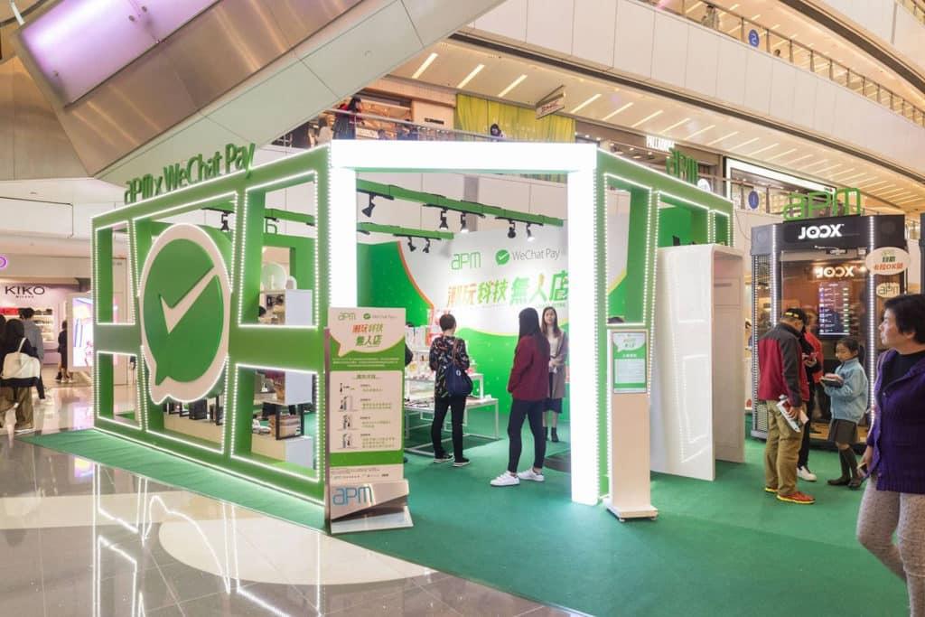 觀塘apm活動:潮玩科技無人店 apm 與 WeChat Pay HK 及音樂平台 JOOX 合作,首次設立「潮玩科技無人店」。