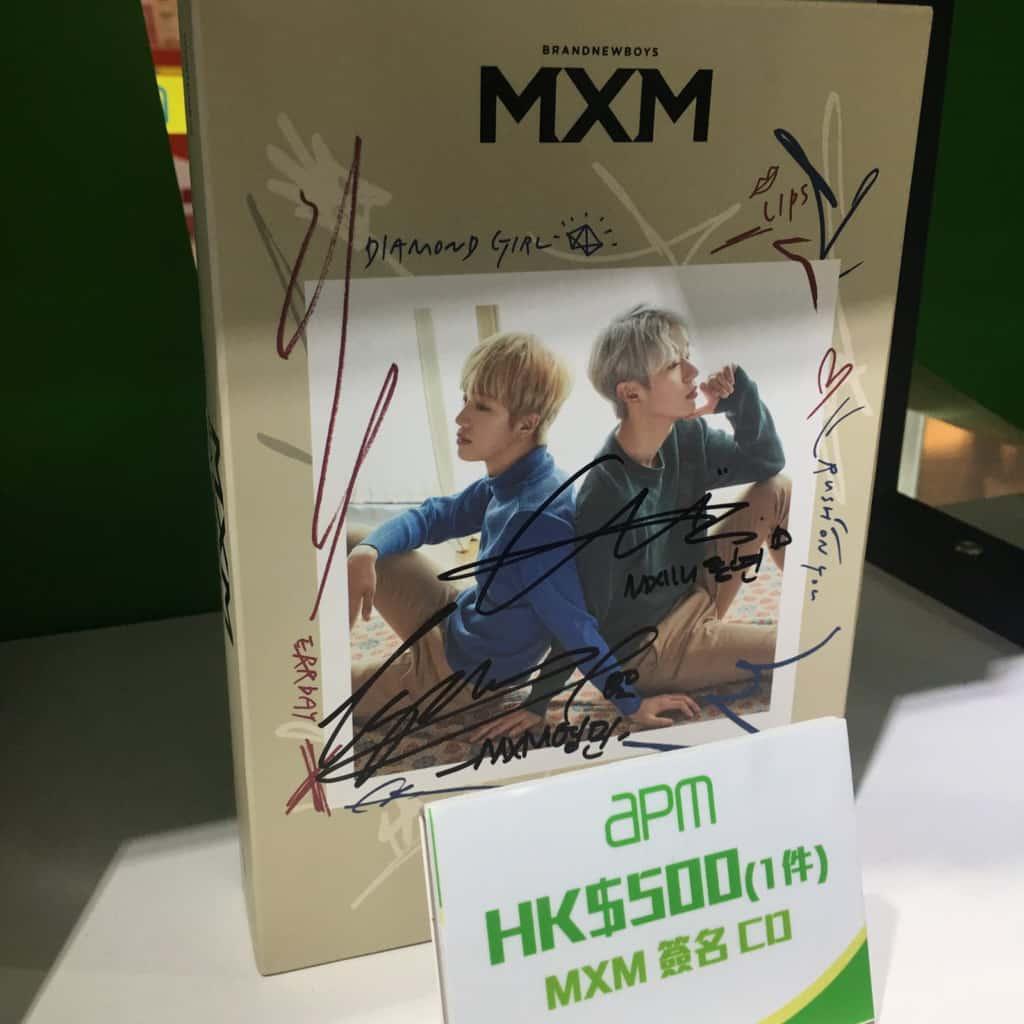 觀塘apm活動:潮玩科技無人店 MXM 親筆簽名CD 可自助選購