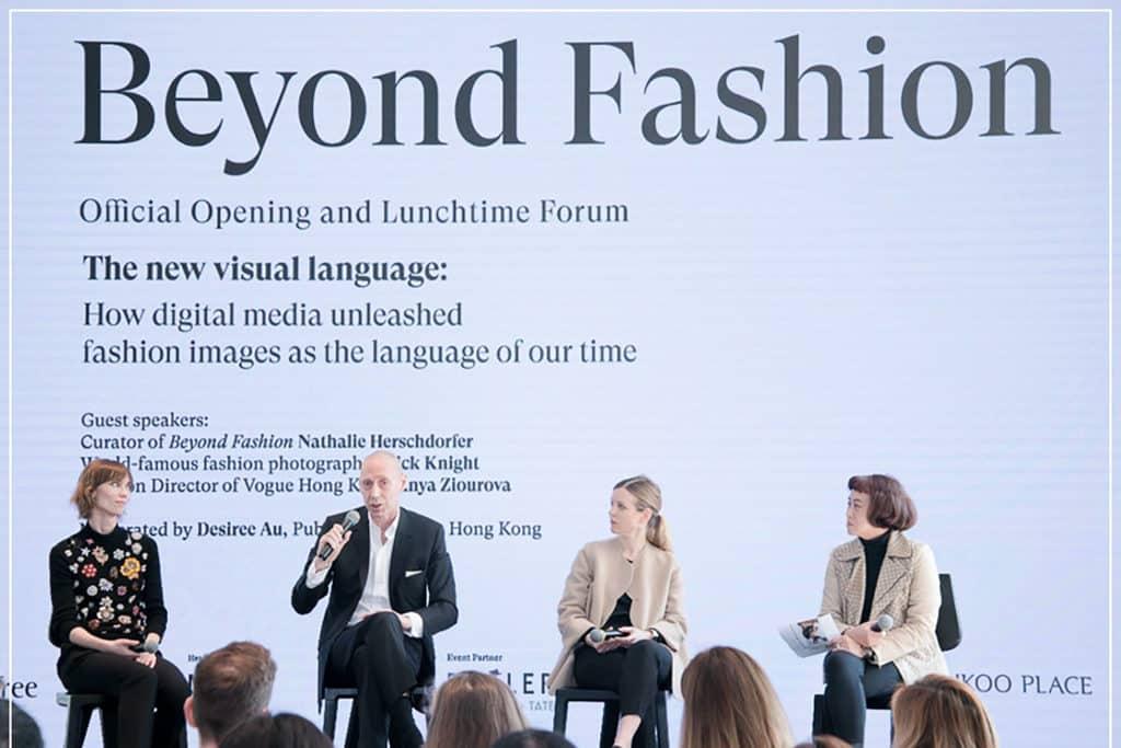 """太古坊:""""Beyond Fashion"""" 時裝攝影展覽 策展活動包括午間論壇等。"""