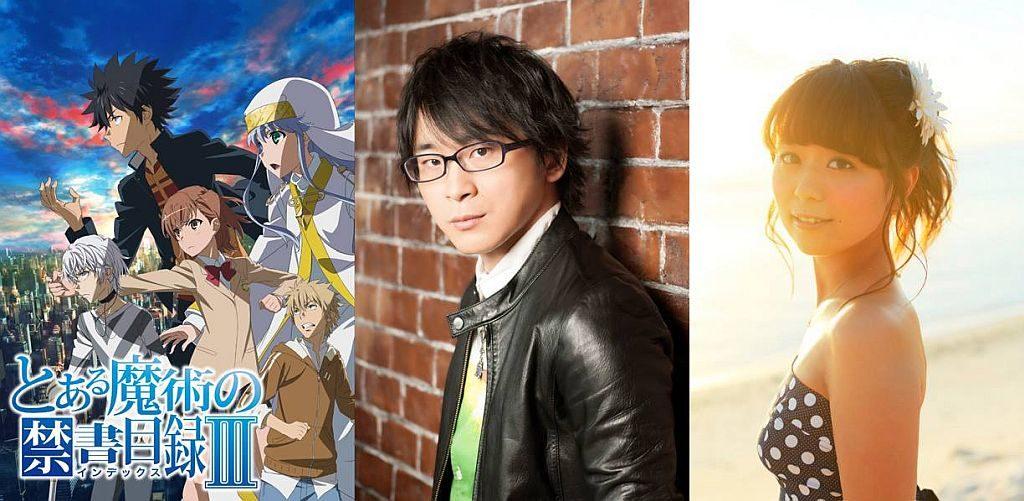 《魔法禁書目錄 Ⅲ》阿部敦(聲演上条當麻)、井口裕香(聲演茵蒂克絲)會在 C3 日本動玩博覽 2019 現場分享動畫最新動向。
