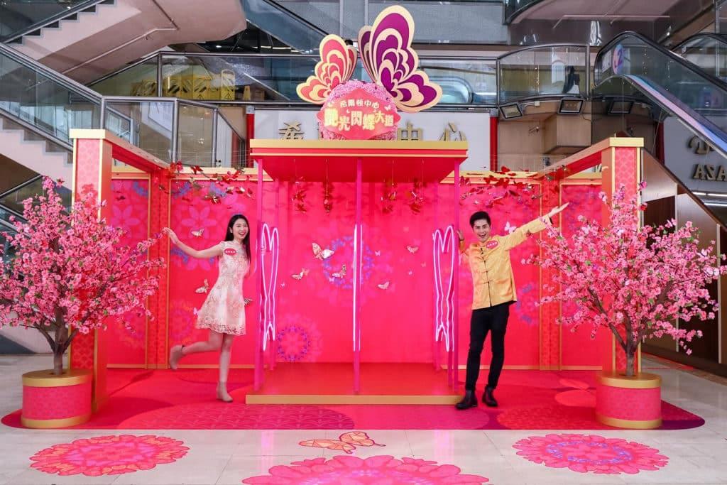 華懋集團商場:「亮影花蝶喜迎春」新春佈置 沙田希爾頓中心打造新春打卡熱點。