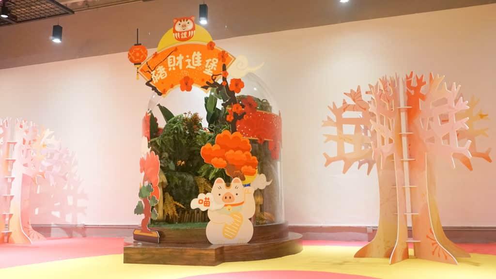 D2 Place「豬事町」新春活動 豬財進堡