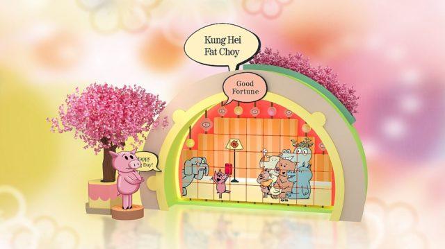 皇室堡 Elephant & Piggie 童趣新春樂園:Elephant & Piggie賀年百變拼拼圖