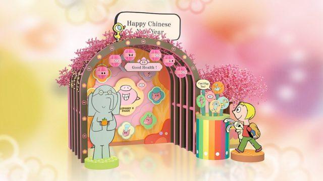 皇室堡 Elephant & Piggie 童趣新春樂園:新春大吉考眼界